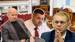 Які одіозні політики Порошенка не пройшли в Раду