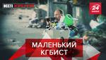 Вести Кремля. Сливки: Компактный Путин. Российский Бэнкси