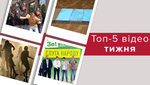 """Кто из """"новых лиц"""" будет в Раде и изобретение украинских студентов – топ-5 видео недели"""