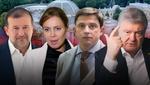 Одіозні нардепи: хто з відомих політиків знову обраний до Верховної Ради