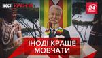Вєсті Кремля: Чергова маріонетка Путіна. 46 хвилин вибачень для Кадирова