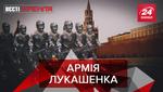Вєсті Кремля: Металевий батько Лукашенко. Магічний суперник Путіна