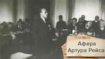 Фальшиві гроші для Анголи: як вдалося провернути одну з найкращих афер в історії