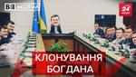 Вєсті.UA: Нові посади Богдана. Королівські амбіції Кличка