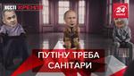 Вести Кремля: Личный художник Путина. Новый символ РФ