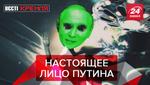 Вести Кремля. Сливки: Секрет вечной молодости Путина. Терракотовая армия Лукашенко