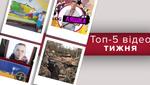 Удар російських бойовиків по військових та загибель підлітка у Харкові – топ-5 відео тижня