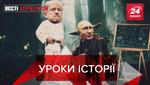 """Вєсті Кремля: Чому Путін вчить Трампа. """"Російська демократія"""" на практиці"""