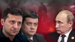 Завершення війни на Донбасі: що зробила нова влада і що ще потрібно