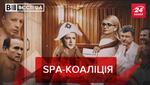 """Вєсті.UA: Кого """"Слуга народу"""" візьме в коаліцію. Який шанс втрачає Луценко"""