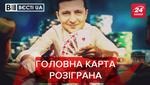 """Вести.UA: """"Конец"""" эпохи бедности. Надя Савченко сбежала на Север – новое задание Путина?"""