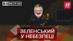 Вєсті.UA: Замах на Зеленського. Луценко готується сісти до в'язниці
