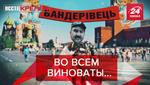 """Вести Кремля. Сливки: """"Бандера"""" разогнал митинги в России. Секретный пиджак для Путина"""