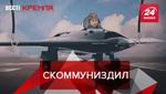Вести Кремля. Сливки: Беспилотник под стать Путину. Патриарх Кирилл приказал всем жить беднее