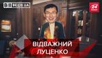 Вести.UA. Жир: Что ждет Луценко. Азартные изменения от Зеленского