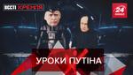 Вєсті Кремля. Слівкі: Путін повчає Трампа. Суперсила Пині