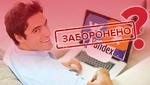 Чому в Україні не діє заборона на російські сайти та чи розблокує їх Зеленський?