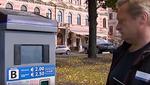 Як працює паркування в Європі: досвід Латвії