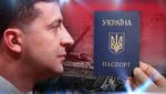 Громадянство України для росіян: що це означає і хто може отримати паспорт