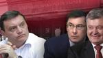 Затримання високопосадовця Гримчака: в чому підозрюють чиновника і які будуть наслідки