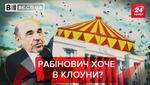 Вести. UA: почему Рабинович говорит на русском. Грымчак среди ясного неба