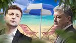 В Турции, Италии и на работе: как провели отпуск украинские политики