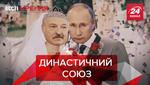 Вести Кремля: Флешмоб о сексе с Лукашенко. Беспилотный катафалк в РФ