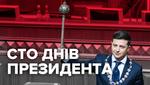 Сто дней президентства Зеленского: какие обещания президент успел выполнить?