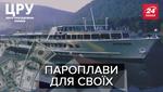 Хто і за скільки розпродує державні кораблі: резонансне розслідування
