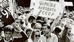 Перейменувати на СНД: як радянська влада намагалася втримати кордони