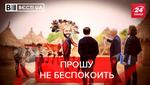 Вести. UA: Дубинского учат толерантности. Как Медведчук праздновал День Независимости