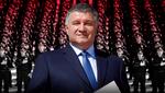 Аваков залишається на посаді: що треба про це знати