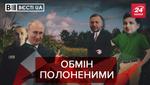 Вєсті.UA: Які плани у Зеленського на Добкіна. Навіщо Шуфричу комітет свободи слова