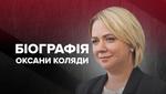 Полковник запаса и активист: кем в действительности является новоизбранный министр Оксана Коляда