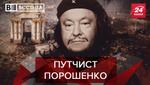 """Вєсті.UA: Аваков і """"путч Порошенка"""". Медведчук забрехався"""