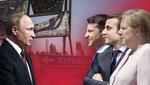 """Советники лидеров стран """"нормандской четверки"""" встретятся 2 сентября в Берлине"""