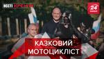Вєсті Кремля. Слівкі: Штраф для Путіна. Парнокопитний патріотизм