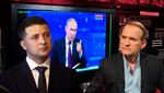 Зеленский vs Медведчук: как остановить влияние кума Путина на информпространство Украины