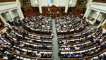 Хто не підтримав зняття депутатської недоторканності: список