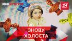 Вєсті Кремля: Осіннє загострення Поклонської. Путін зіпсував дітям День знань