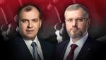 Вілкул та Колєсніков під підозрою: що про це відомо