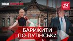 Вєсті Кремля: Вундервафля Путіна і Трамп. Кадиров зацінив шутку Пині