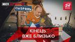 Вєсті Кремля. Слівкі: Як Путін Росію розпродуватиме. Флешмоб у російській церкві