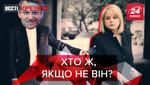Вести Кремля: Навальный напал на Памфилову. Обнаженные выборы в РФ