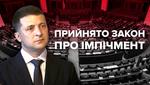 """Только фасадная реформа, не меняющая ничего, – нардеп из """"Голоса"""" разгромил закон об импичменте"""