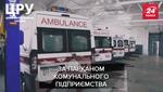 """В яких шокуючих умовах працюють в """"Київмедспецтрансі"""": як розголос вплинув на підприємство"""