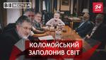 Вєсті.UA: Теплі розмови Зеленського з Коломойським. Агент Савченко