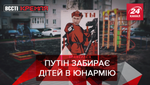 """Вєсті Кремля: Фільм """"Пила"""" по-російськи. Рогозін почав економити"""