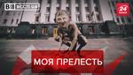 Вєсті.UA: Кріпак Аваков слухається Зеленського. Нечисельне військо Порошенка