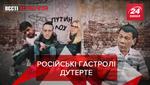 Вєсті Кремля: Навальний голова наркокартелю. Медведєв розбушувався